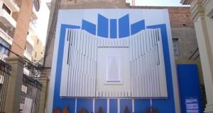 museo de la virgen catamarca, catamarca provincia, gobierno de catamarca, catamarca ciudad, noticias catamarca