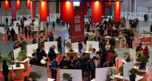 expo japon